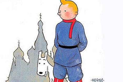 © Hergé
