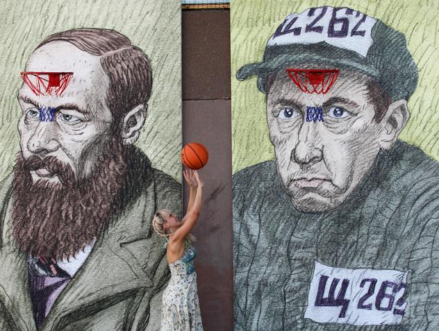 """Street-Art auf die russische Art: Im Museum für zeitgenössische Kunst in Krasnojarsk kann man mit Dostojewski und Solschenizyn """"Sibirienball"""" spielen"""