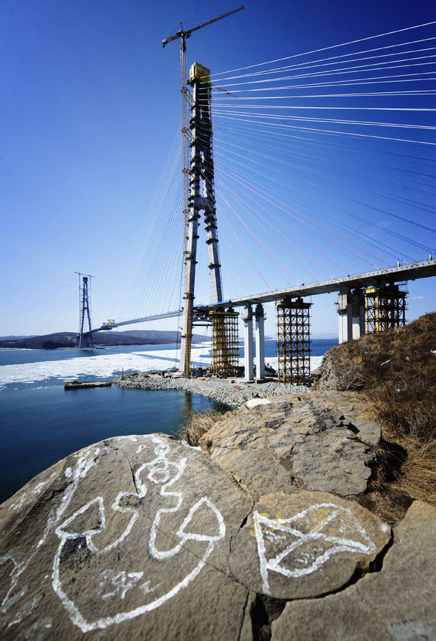 The construction of the pier for what is going to be one of the world's biggest bridges has been completed. The bridge will link Russky Ostrov to the mainland. Source: ITAR-TASS