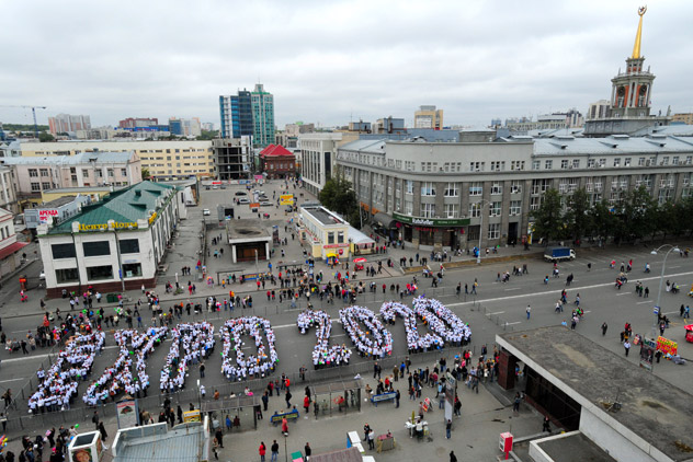 Citizens of Yekaterinburg taking part in a flash mob on a square at the Variety Theater to support the city's bid to host the EXPO 2020 international exhibition. Source: RIA Novosti / Pavel Lisitsyn