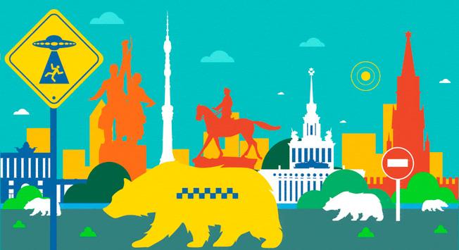 Carina, domačini in drugi strahovi pred potovanjem v Rusiji. Vir: Aljona Repkina