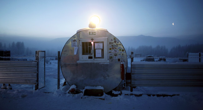 oymyakon how do you survive in the coldest place on earth russia beyond. Black Bedroom Furniture Sets. Home Design Ideas