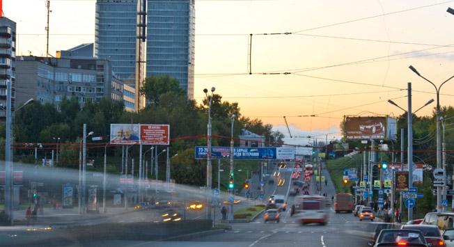 Perm leži v bližini Urala in ima okoli milijon prebivalcev.