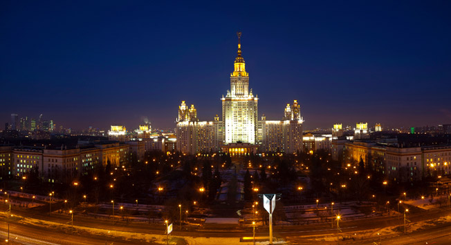 The main Moscow State University building.