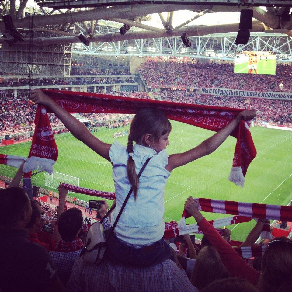 """Stadion Spartak (""""Otkritie-Arena"""") v Moskvi."""