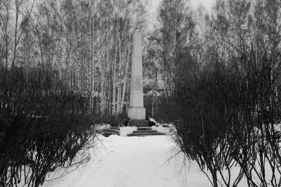 Un monumento nel centro della città