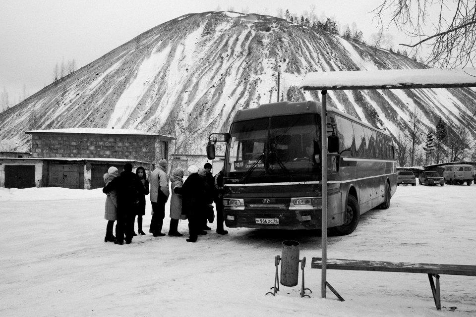Una fermata dell'autobus di Degtyarsk
