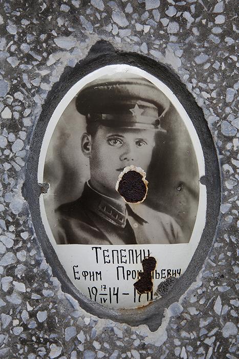 La tomba di Telepin Prokopievich, nato nel 1914