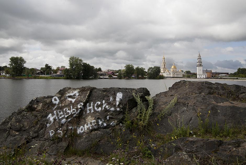 """La scritta su questa roccia recita: """"Amo Nevyansk. P.S. Tyumen"""". La città è famosa per la torre inclinata di Nevyansk, alta 57 metri. Non si conosce esattamente l'anno di realizzazione della torre, ma si ipotizza che venne costruita tra il 1721 e il 1745"""