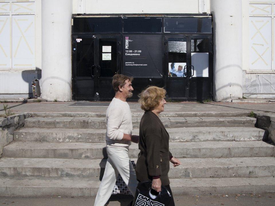 I cambiamenti culturali ricevettero impulso con l'apertura della Russian Povera Exhibition dentro alla stazione Ruchnoy. L'edificio della stazione venne successivamente trasformato nella sede del Museo di arte contemporanea di Perm. Oggi il museo è chiuso per lavori di restauro, e al momento il suo futuro sembra incerto