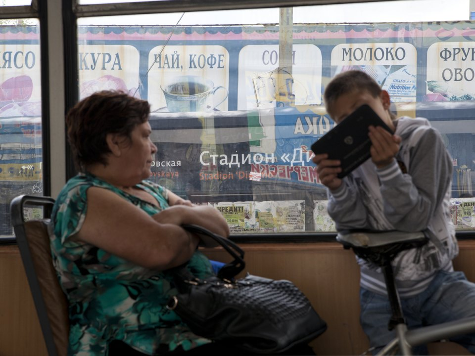 La città di Perm conta circa un milione di abitanti. Durante il periodo sovietico, dal 1940 al 1957, la città si chiamava Molotov