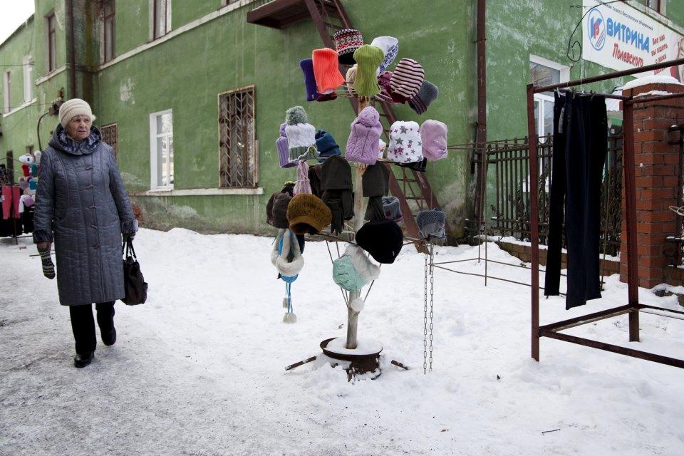 Gli abitanti dei villaggi di Aramilskaya e Utkinskaya, Sergei Babkin e Kuzma Suleyev, nel 1702 portarono alla luce un deposito di rame nei pressi del fiume Polevaya