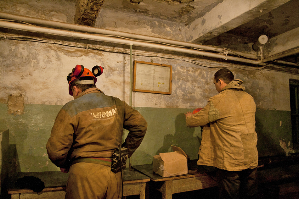 In 1812 Alexander I issued a decree on the free mining of ores: individuals were permitted to explore for gold in the Urals. In charge of gold-mining operations was the aptly named Ekaterinburg Gold Production Expedition.