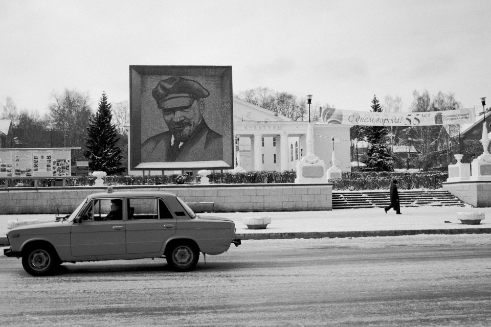 One of the city's main attractions is a large mosaic portrait of Lenin.