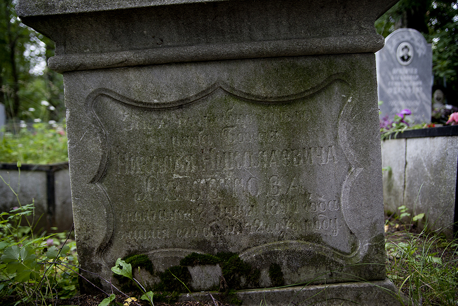 A monument at the grave of a man who died in 1837.