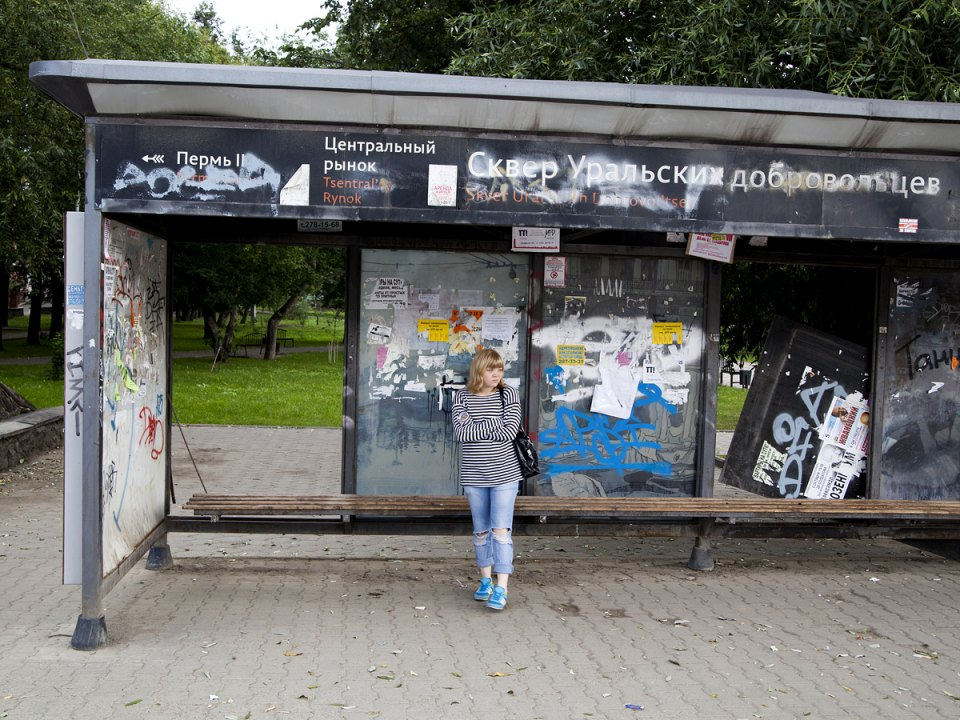 Another notable feature of the new cultural policy was the appearance of new bus shelters, designed by Lebedev Studio. Now almost all of them are in a dilapidated condition.