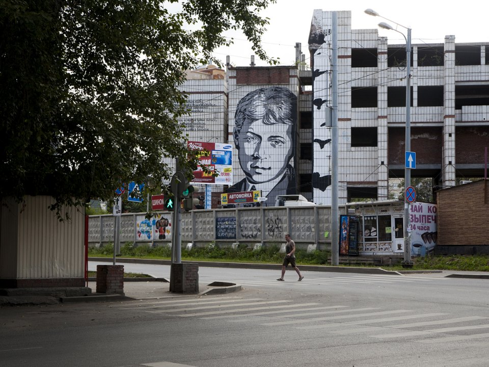 The portrait of Russian poet Sergei Yesenin is one of the examples of public art on the streets of Perm.