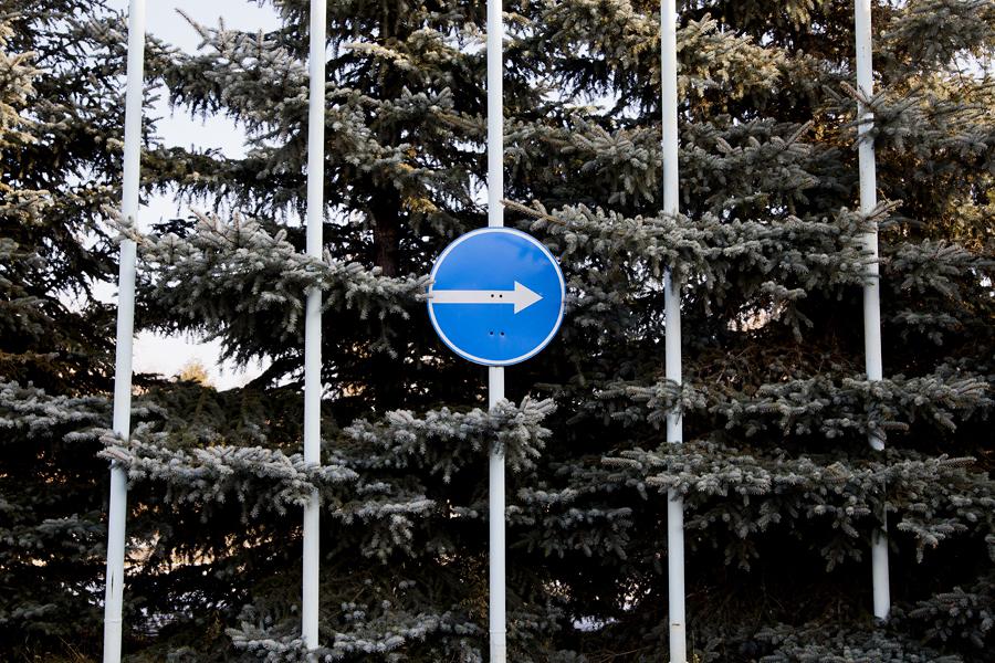 La città ospita diverse fabbriche che producono automobili, apparecchi elettrici, telefoni e altri macchinari
