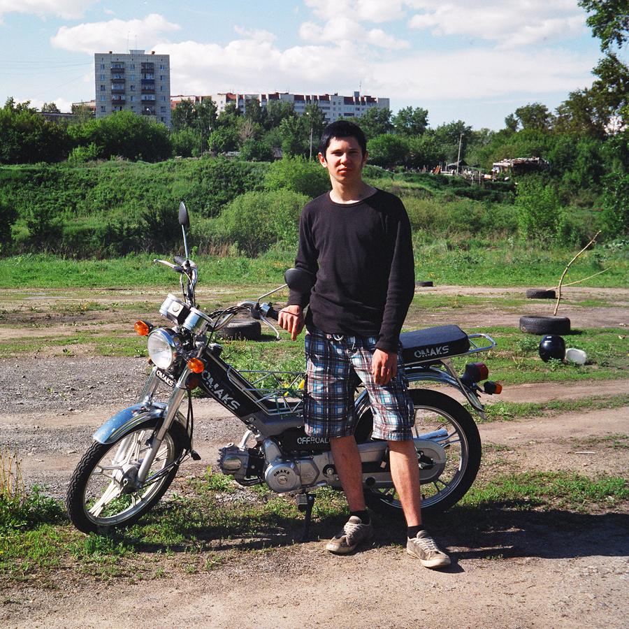 Oggi Uktus oggi è un distretto di Ekaterinburg, uno dei centri degli Urali