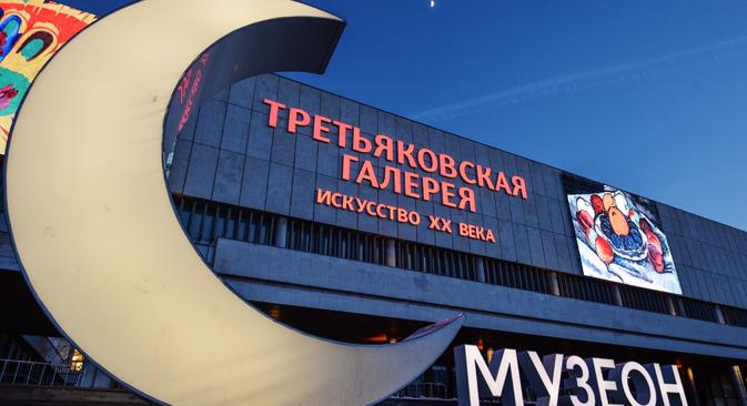 Най-богатите колекции на Москва: за всеки по нещо в столичните музеи.