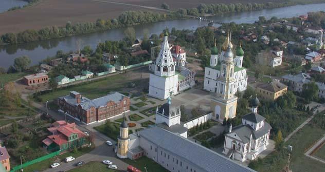 "Vista aérea de Kolomna, futura sede da ""Hollywood russa"" Foto: colomna.ru"