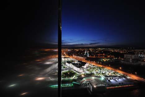 Vista da cidade Grozni. Foto: Kiril Kallinikov / RIA Nóvosti