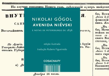Os volumes vêm embrulhados em uma reprodução do jornal russo da época Foto: Divulgação