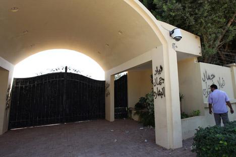 Embaixada dos  Estados Unidos na Líbia. Foto: AP