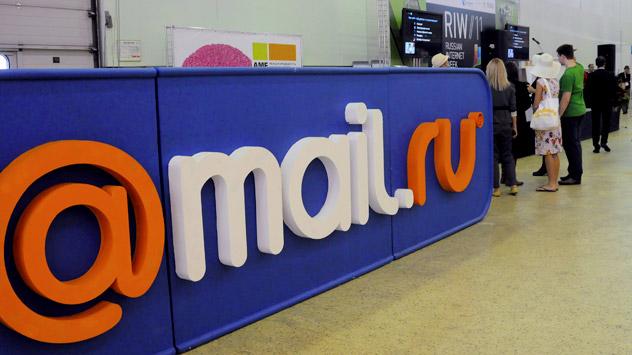 Mail.Ru é mostrado como líder em projetos temáticos pelo diretor Dmítri Gríshin. Grupo é proprietário da rede Odnoklássniki. Foto: Kommersant