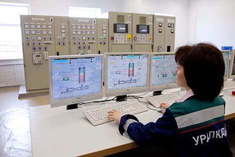 Uralkali mantém os planos de aumentar a capacidade de produção para 13 milhões de toneladas até o final de 2012.Foto: Divulgação