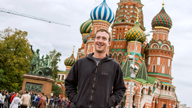 Zuckerberg na Rússia. Foto: RIA-Nóvosti