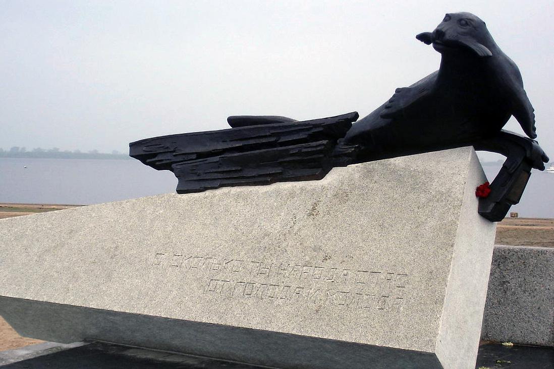 Monumento de foca em Arkhangelsk. Foto: wikipedia.org