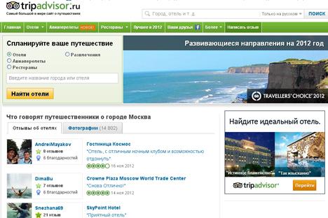 Reprodução do sitio web TripAdvisor