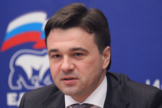 Andrêi Vorobiov Foto: er.ru