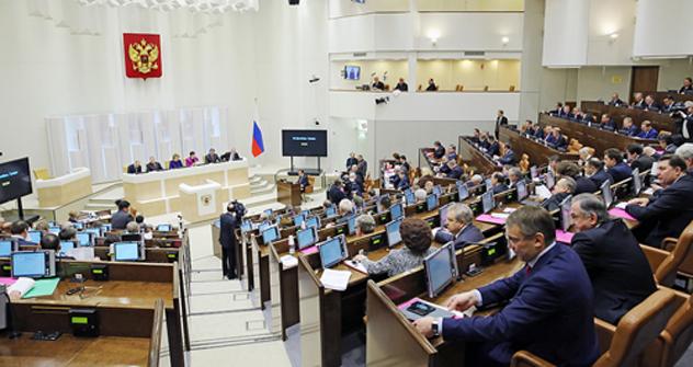 Nova lei foi aprovada nesta quarta-feira (26) com unanimidade pelo Conselho da FederaçãoFoto: Divulgação