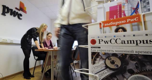 PricewaterhouseCoopers (PwC), uma das quatro grandes firmas internacionais de contabilidade, tem departamentos na Escola Superior de Economia (HSE) e na Universidade financeira no âmbito do Governo da Federação Russa. Foto: Kmmersant