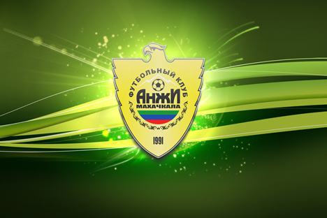 Emblema do Anzhi