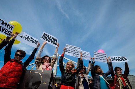 """Mulheres solteiras protestaram contra """"grosseria"""" Foto: Itar-Tass"""