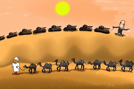 Ilustração: Niyaz Karim