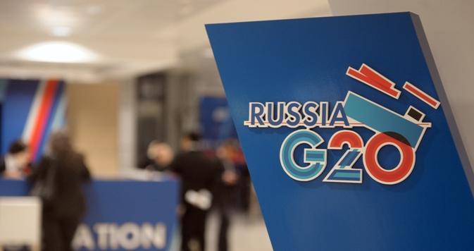"""A troca de informações entre os órgãos fiscais e o combate aos """"offshores"""" serão questões-chave  das discussões na reunião de cúpula do G20, em São Petersburgo, em setembro Foto: RIA Nóvosti / Grigóri Sissoev"""