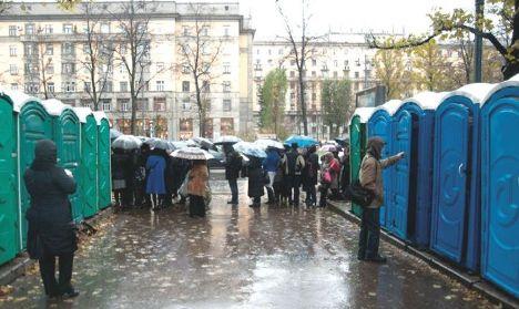 Ao contrário das habituais cabines de rua, novos banheiros de Moscou irão dispor de sistema moderna que evita propagação do cheiro Foto: metronews.ru