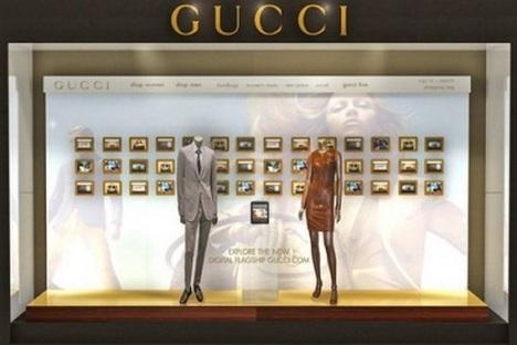 Gucci está à procura de um espaço de mil metros quadrados no centro de Moscou Foto: l-bags.ru