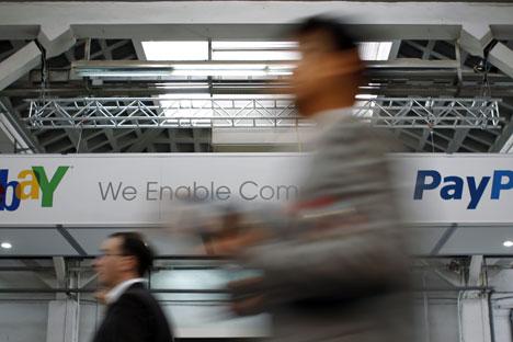 PayPal foi adquirido pelo eBay por US$ 1,5 bilhão em outubro de 2002 Foto: Reuters