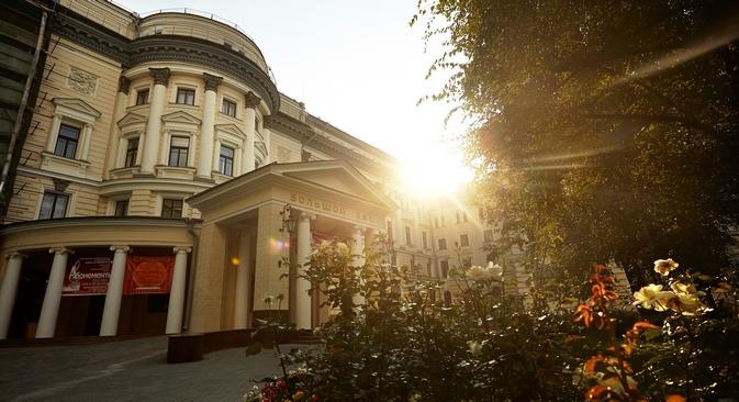 Na foto, Conservatório de Moscou, em que Pasternak ingressou ainda em 1905, nos tempos do liceu, vindo a terminar o curso por correspondência.  Foto: Elena Potchetova