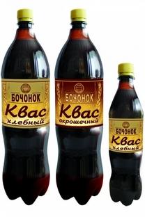 """Coca-Cola defende que embalagem de """"Botchonok"""" é cópia do formato de sua icônica bebida Foto: divulgação"""