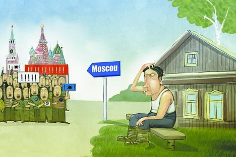 Ilustração: Andrêi Popov