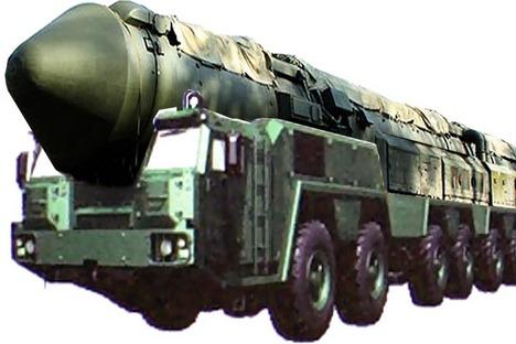 """Design do míssil balístico RS-26 """"Rubej"""", que será testado até o final de 2013 Foto: militaryrussia.ru"""