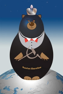 Ilustração: Ígor Demkóvski