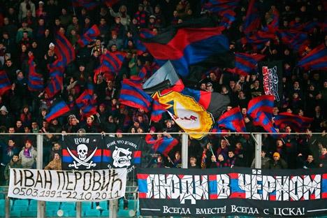 Incidente envolvendo Touré foi um dos diversos casos de racismo no futebol russo ao longo dos últimos anos Foto: ITAR-TASS