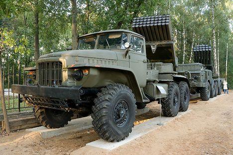 "BM-21 ""Grad"" Foto: wikipedia"